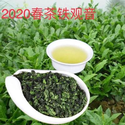茶叶安溪铁观音高山新茶兰花香茶叶特级500g清香浓香铁观音绿茶秋茶
