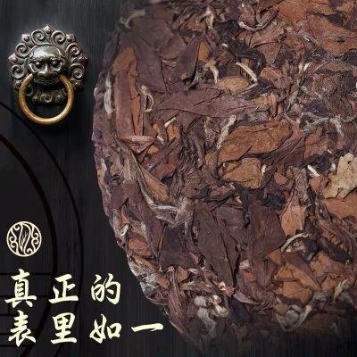 【39.9包邮福鼎老白茶老寿眉V店老白茶回甘茶】