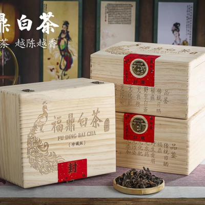 特级福鼎老白茶,磻溪料十年陈;纯日晒工艺,自然存放一箱一斤质量非常好