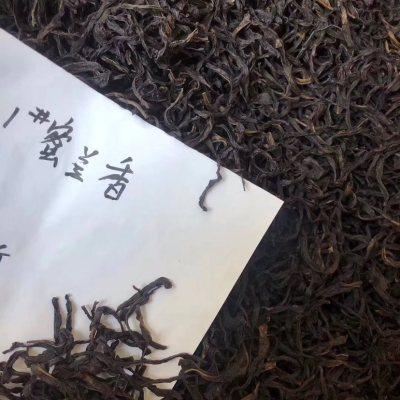 【新茶春茶】2020年第一款新春茶上市了春茶蜜兰香,新鲜爽口