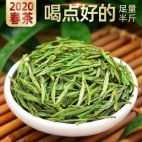 安吉白茶2020年新茶明前春茶特级正宗高山珍稀绿茶春茶散装250g罐装