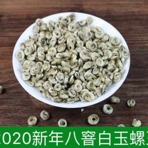瑞华茶业茉莉花茶2020新茶广西横县八窨浓香型白玉螺王多种规格