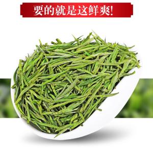 安吉白茶2020年新茶绿茶安吉白茶正宗明前特级珍稀茶叶500g罐装