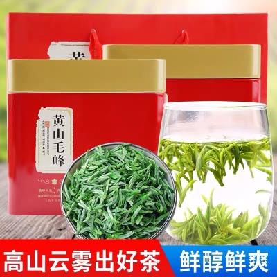 2020新茶黄山毛峰明前特级绿茶春茶毛尖嫩芽雀舌共250g浓香型茶叶