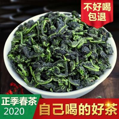 2020新茶铁观音茶叶清香型安溪铁观音特级兰花香乌龙茶500g小包装