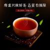 星夷老枞水仙茶叶散装一小盒110g武夷岩茶大红袍浓香型实惠家庭茶