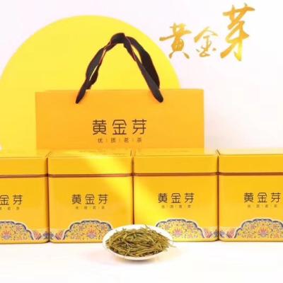 2020新茶黄金叶黄金芽新茶雨前特级品质保证送礼品安吉白茶(所见所得)