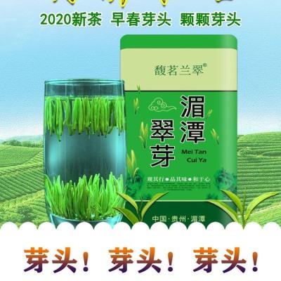 湄潭翠芽雀舌茶叶2020新茶春茶贵州高山云雾毛尖茶明前清香型绿茶