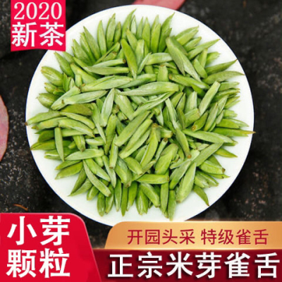 竹叶青绿茶2020新茶特级明前嫩芽春茶翠芽雪芽散装四川雀舌茶叶毛尖茶