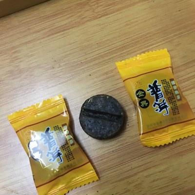 金典茶叶 普洱茶 特级糯香 熟茶 迷你小沱茶 糯米香 小沱 买三斤送一