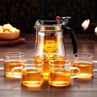 飘逸杯泡茶壶耐热茶道杯一键过滤玻璃泡茶杯玲珑杯套装壶功夫茶具