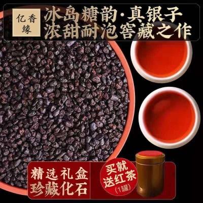 8年老班章普洱茶熟茶碎银子普洱老茶头散茶500g古树糯米香茶化石