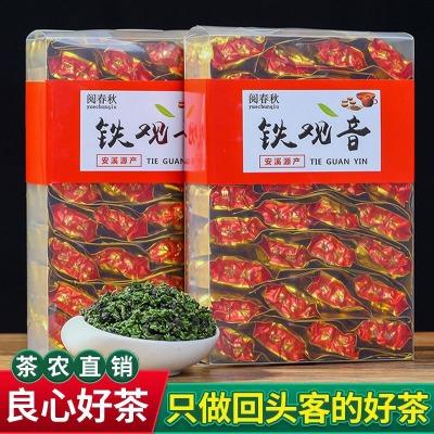 2020新茶铁观音茶叶高山乌龙茶浓香型正宗茶农安溪铁观音乌龙茶500g