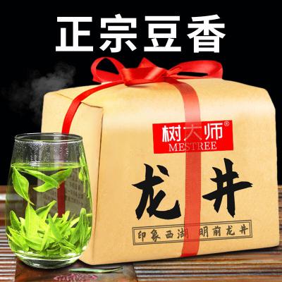 明前龙井绿茶【正宗豆香】新茶叶绿茶浓香型杭州湖西纸包龙井春茶