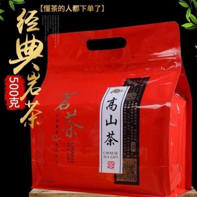 【限时促销】新茶武夷山大红袍茶叶岩茶500g礼盒装红茶 乌龙茶