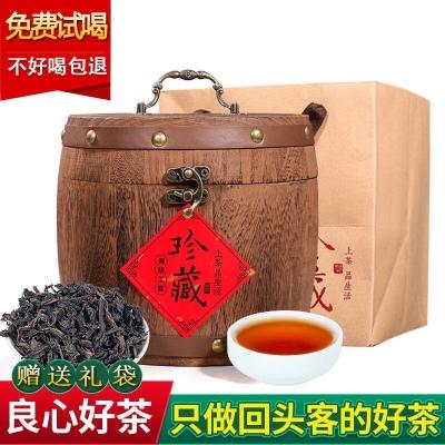 【赠茶勺】新茶 大红袍茶叶浓香型武夷乌龙茶300g实木桶装礼盒装