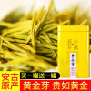 明前特级黄金芽茶叶安吉白茶2020春茶新茶250克黄金叶礼盒套装包邮