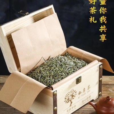 2020春茶预售 花香银针 福鼎白茶白毫银针特级白茶茶叶500g
