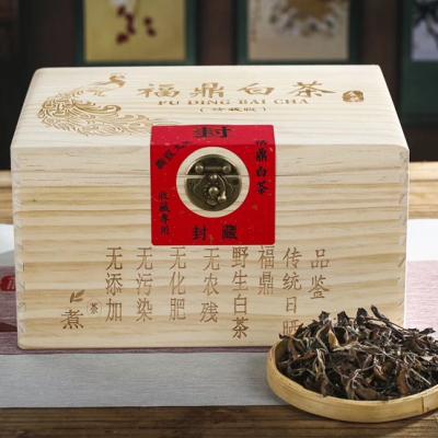 福鼎白茶2003年老白茶叶寿眉白牡丹白毫银针散礼盒装荒野500g