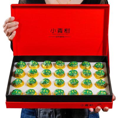 小青柑普洱茶叶特级普洱熟茶新会小青柑茶陈皮普洱茶新年送礼盒装