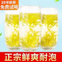 正宗黄金芽茶叶2020年新茶安吉白茶特级春茶绿茶黄金叶100g