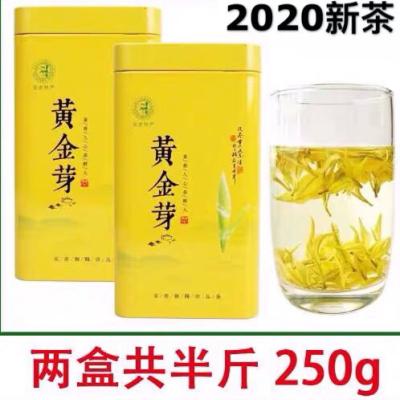 黄金芽茶叶雨前特级2020新茶叶安吉白茶黄金茶250g礼盒装春茶
