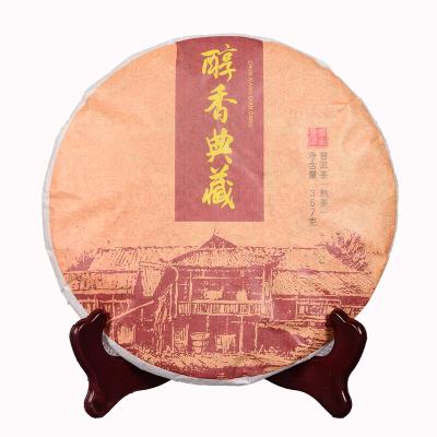 云南普洱熟茶 2008年老普洱 357g醇香典藏七子饼茶 陈香熟饼
