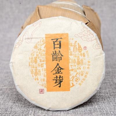 普洱茶叶 100克熟茶饼 百龄金芽熟饼 云南产地直销