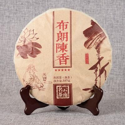 促销云南七子饼普洱茶 2006年勐海布朗陈香357g云南七子饼茶熟茶