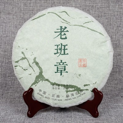 云南普洱茶饼 357g生饼 生茶 纯料古树茶 357g七子饼