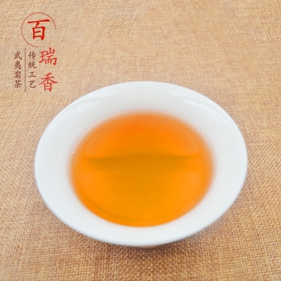 清香百瑞香 2019武夷岩茶名枞小品种栀子花香乌龙茶叶500克