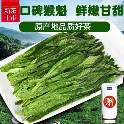 茶叶绿茶太平猴魁特级新茶125g/250g多规格罐装