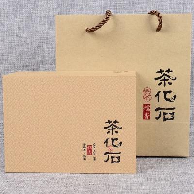 云南普洱茶 糯米香 茶化石(碎银子)礼盒 勐海 熟茶 老茶头