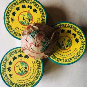 下关沱茶普洱茶生茶2010年下关金丝沱茶100g盒装茶/偏远地区不包邮