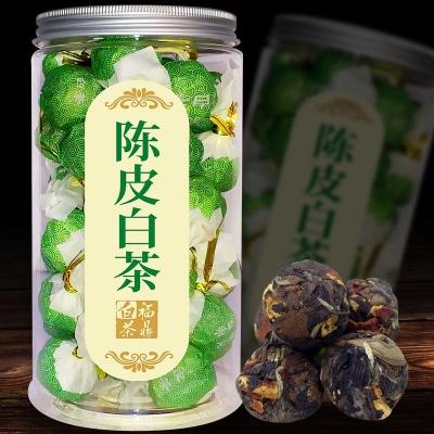 陈皮白茶福鼎白茶陈皮龙珠白茶老白茶贡眉半斤一罐250克