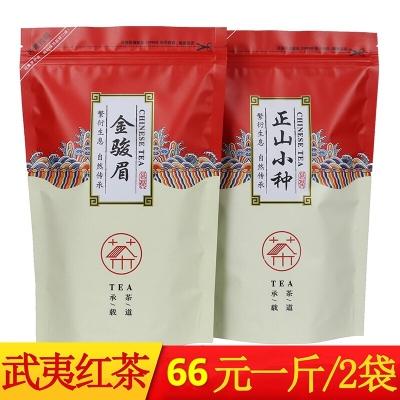 金骏眉500g茶叶 蜜香型金俊眉 小种浓香型红茶袋装