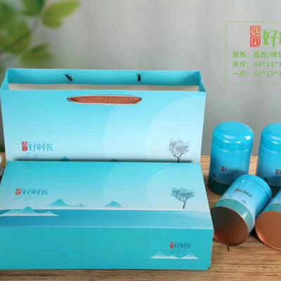 龙井2021新茶明前特级茶叶豆香型嫩芽绿茶散装500g高档礼盒装