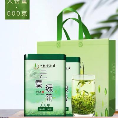 2020新茶明前云雾绿茶500g礼盒装毛尖茶叶浓香型日照足散装