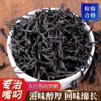 野茶蜜香正山小种红茶正山特级正宗浓香型茶叶年货散装礼盒装500g