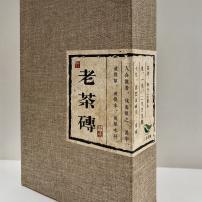 【2013老白茶砖】福鼎白茶 老寿眉 茶砖  紧压茶