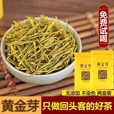 黄金芽茶叶2020新茶正宗安吉白茶雨前一级250克罐装绿茶黄金叶茶