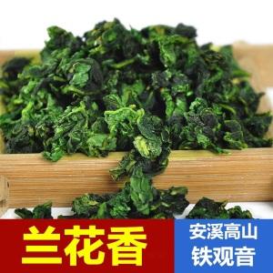 2019新茶叶安溪铁观音散装特级浓香型乌龙茶叶礼盒装500g