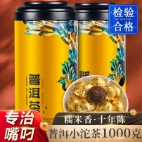 糯米香普洱茶小沱茶云南熟茶小茶饼坨糯香茶叶散装1000g