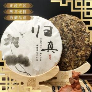 厂家直销2019年福建老白茶浓香耐泡白牡丹白茶茶叶350克/饼