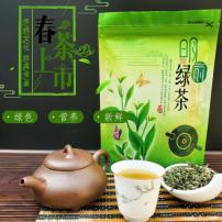 2020年春茶绿茶茶叶碧螺春