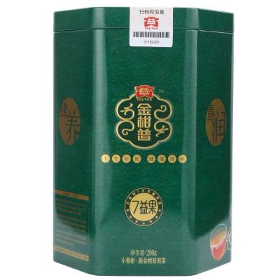 大益普洱茶熟茶2019年七益果200g特级新会陈皮小青柑金柑普桔普茶