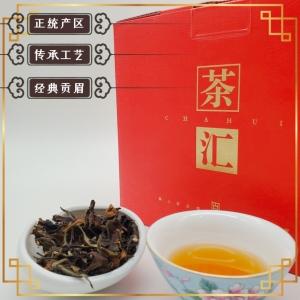 2020年春茶白牡丹白茶盒装250克/盒
