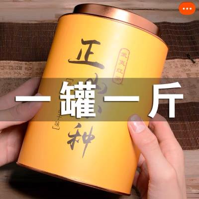 2020春茶正山小种红茶武夷山桐木关茶叶散装私房茶蜜香型新口粮茶