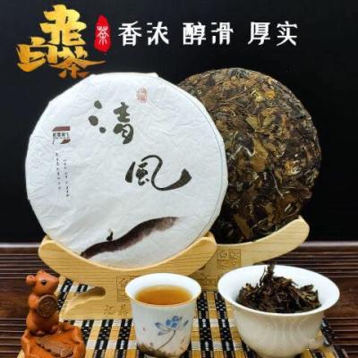 1饼,2015年清风管阳管化村高山老白茶