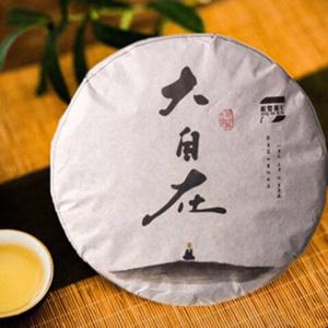 2015年松罗荼℃贡眉【大自在】老白茶